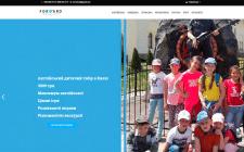 Создание сайта языкового центра
