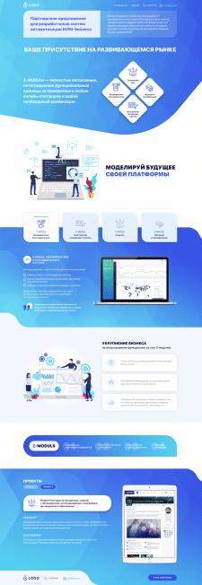 Компоненты WEB платформы