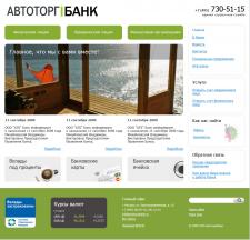 autotorgbank
