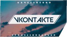Уникальный дизайн группы Вконтакте.