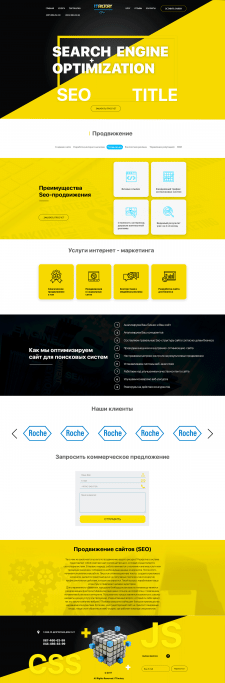 Web design Landing page for ITfactory company