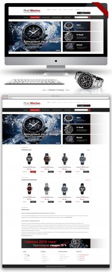 Дизайн главной ИМ продажа наручных часов