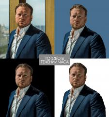 Удаление фона на фотографии