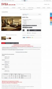 Наполнение интернет-магазина мебели товарами