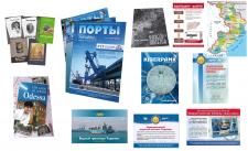 Образцы книжно-журнальной продукции