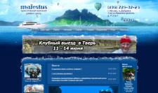 Туристическая компания в Москве  - Majestus