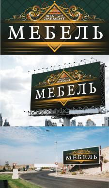 Баннер для billboard