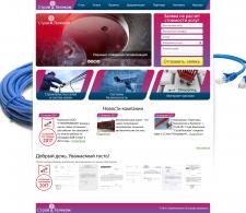 Сайт компании «СтройТелеком»