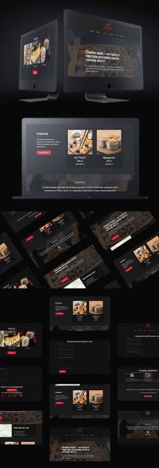 Дизайн сайта - Суши-бар Osama