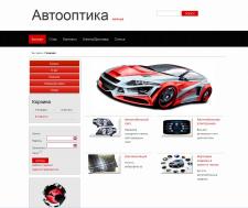 Интернет магазин Автооптика - продажа виброфильтра для шумоизоля