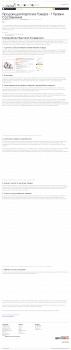 7 правил карточки товара для интернет магазина
