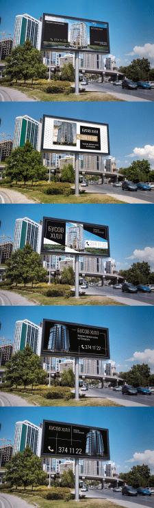 Варианты билборда