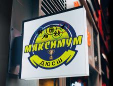 Логотип для дитячої спортивної школи