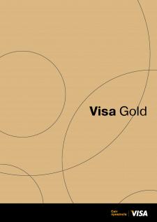 Каталог Visa