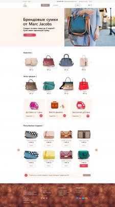 Интернет-магазин по продаже женских сумок