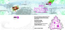 новогодняя открытка, лицо+оборот, DL, 4+2