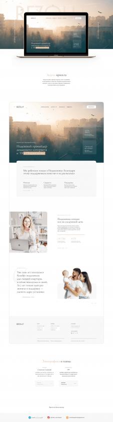 Landing page Rezolut