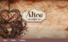 Сайт на WP для кафе Alice