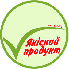 Логотип Качественый Продукт2