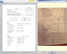 Рукописный текст с формулами и таблицами
