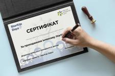 Дизайн сертификата для молодежного проекта