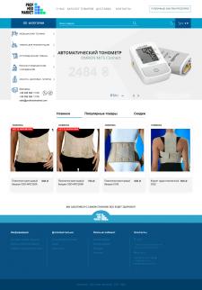 Интернет магазин Опенкарт