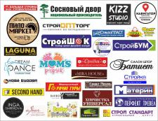Наши логотипы