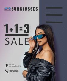 Постер очки