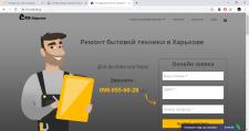 Сайт на движке Joomla услуги наполнение
