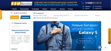 Фирменный сервисный центр Samsung