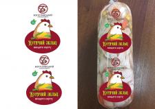 упаковка для колбасы на конкурс
