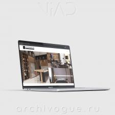 ArchiVogue – Web-Сайт Студии Дизайна интерьера