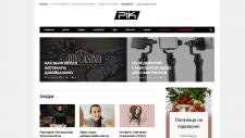 Онлайн-журнал PIK
