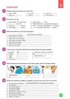 Пособие по английскому языку (страница пример)