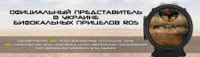 Баннер для интернет магазина nvec.com.ua