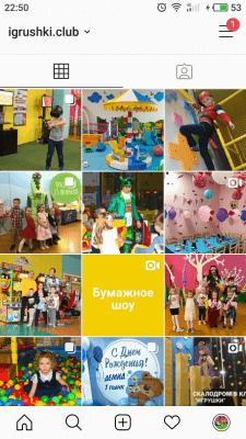 Ведение и развитие Инстаграм, детский клуб