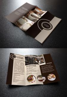 Полиграфический дизайн, буклет