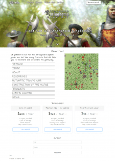 """Цільова сторінка (Landing Page) - """"Бот для гри"""""""