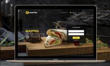 Разработка дизайна главной страницы сайта