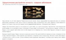 Статьи для http://slavculture.ru/