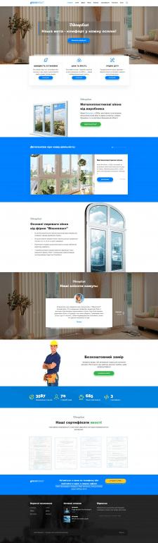 CMS WordPress. Сайт производителя окон.
