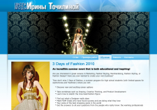 Сайт ,Школы Моды