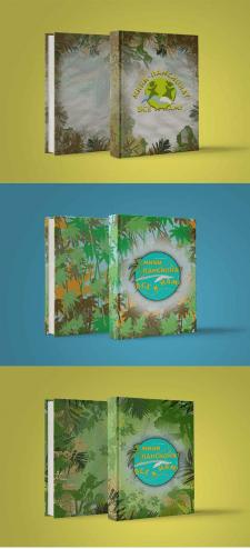 Обложка для блокнота с иллюстацией