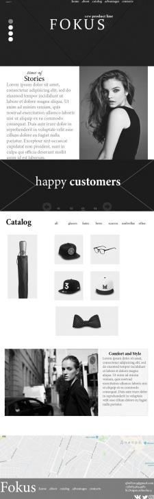 Elite accessories shop (landing page)