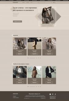 Главный экран интернет-магазина женских костюмов