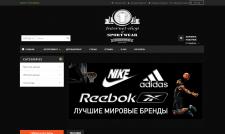 Internet sport-shop