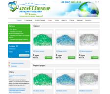 Интернет-магазин Азовэкогруп