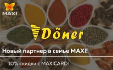 Баннер для MAXICARD
