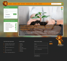 kLeva онлайн магазин