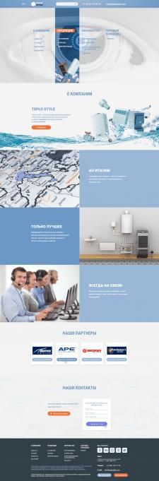 Главная страница для компании отопления и водосн.